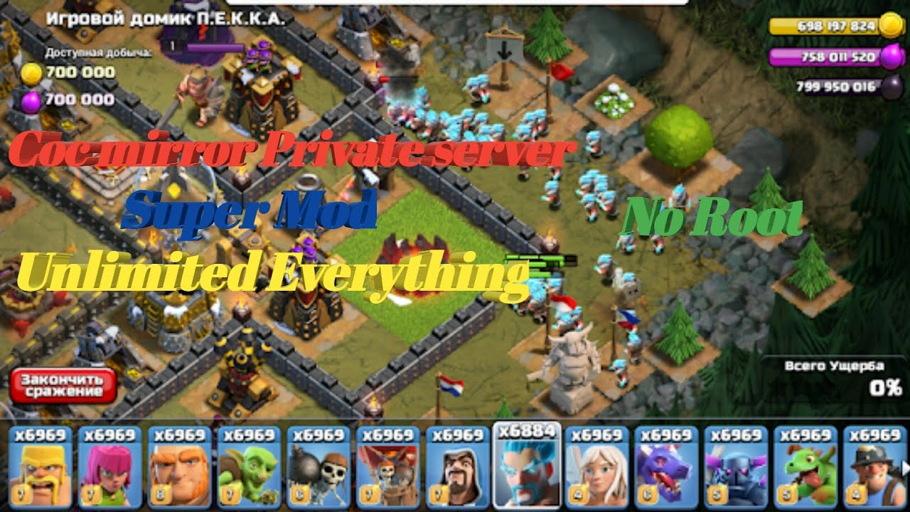 clash of clans mod unlimited gems apk download mirrors