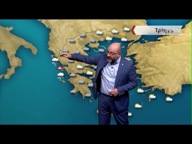 <span class='as_h2'><a href='https://webtv.eklogika.gr/deltio-kairoy-me-ton-saki-arnaoytogloy-22-00-11-11-2019-ert' target='_blank' title='ΔΕΛΤΙΟ ΚΑΙΡΟΥ με τον Σάκη Αρναούτογλου 22.00 | 11/11/2019 | ΕΡΤ'>ΔΕΛΤΙΟ ΚΑΙΡΟΥ με τον Σάκη Αρναούτογλου 22.00 | 11/11/2019 | ΕΡΤ</a></span>