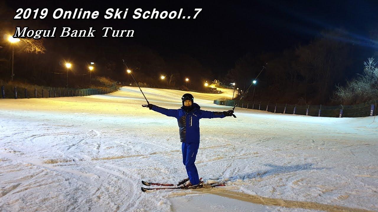 2019 Online Ski School..7 : Mogul Bank Turn(모글 뱅크턴)