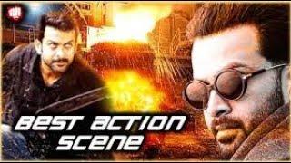 Super Action Suspense Thriller Malayalam Full Movie Oozham  I Prithviraj Jeethu Joseph