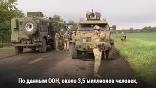 Курт Волкер на востоке Украины