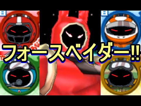 【妖怪ウォッチバスターズ 月兎組】Lv99フォースベイダー VS ピンクエンペラー!全員怒りゲージMAX!!【攻略実況:55】