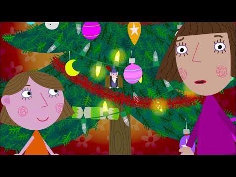 Новогодние и рождественские серии????Маленькое королевство Бена и Холли☃️