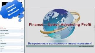 Инвестиции+реферальная программа лучший проект по заработку в интернете (Вячеслав Славный)
