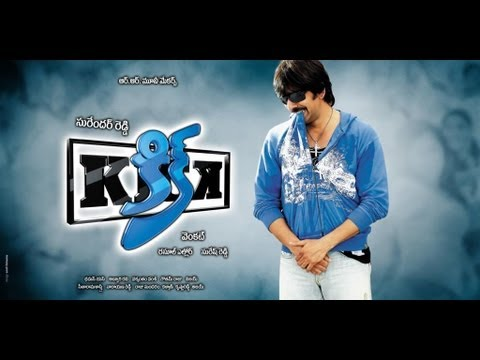 Kick Movie Song With Lyrics - I Dont Want Love (Aditya Music) - Ravi teja , Ileana