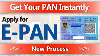 How to apply for E-PAN and Physical PAN | Get E-PAN instantly | New PAN card application (Hindi)