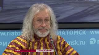 В российских школах могут ввести уроки счастья