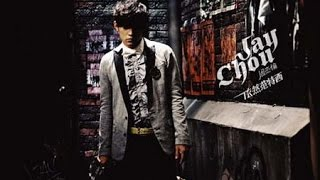 Jay Chou Still Fantasy Full Album Download