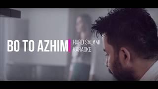 Hardi Salami Bo To Azhim 2017 ( Karaoke & Lyrics )