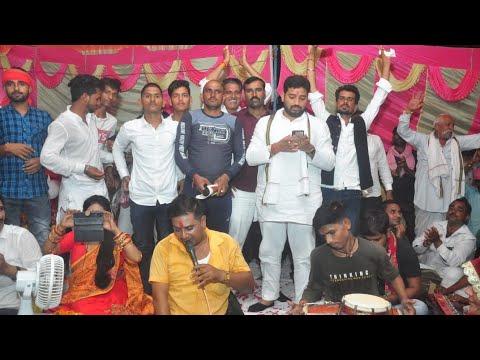 Download प्रथम जन्माष्टमी महोत्सव ग्राम राजापुर आयोजक सतीश प्रधान जी...फाग सम्राट राजेन्द्र बृजेन्द्र सिंह जी