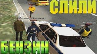 ЭЛИТНОЕ ТАКСИ BUGATTI CHIRON БЕРЕТ ВЫЗОВЫ! - MTA (PROVINCE)