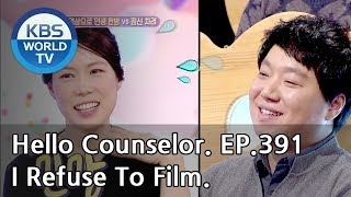 His obsession with vlogging is crossing the line.[Hello Counselor/ENG,THA/2018.12.10]