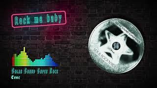 Solar Sound Super Rock  Секс, русский рок новинки