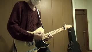 僕です。 ギター下手になった気がする。 Twitter:https://twitter.com/...