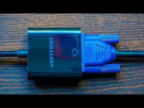 видео: Переходник из hdmi в vga.Подключаем цифровое устройство к старому монитору.