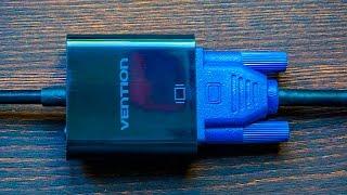 Переходник из HDMI в VGA.Подключаем цифровое устройство к старому монитору.(Как подключить к старому монитору любое устройство с HDMI. Переходник-конвертер из цифрового сигнала в анало..., 2016-10-01T20:00:52.000Z)