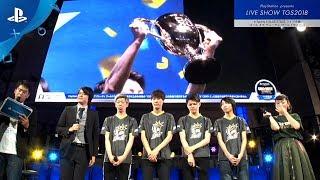 e-Sports X BLUEステージ「コール オブ デューティ ワールドウォーII プ...