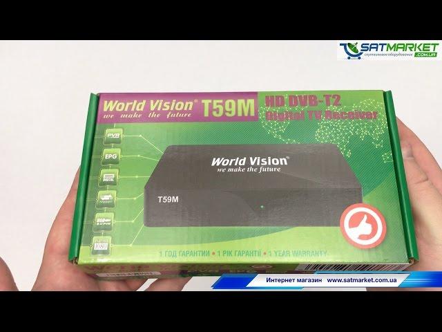 Видео обзор World Vision T59M