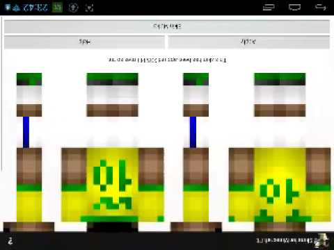 Skin Minecraft Neymar YouTube - Skin para minecraft pe de messi