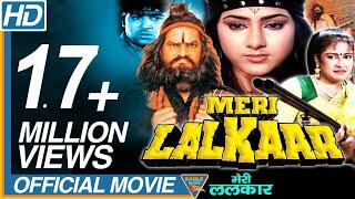 Meri Lalkaar(1990) Hindi Full Movie HD || Sumeet Saigal, Sreepradha, Rohini || Eagle Hindi Movies