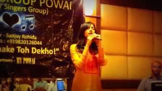Om Namah shivay (Bhairavi) by Nikita