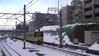 西武鉄道2053F 各停西武園行 国分寺発車