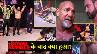 Roman reigns ह र गए थ पर Referee न बच य WWE Royal Rumble 2nd February 2021 Highlights Goldberg
