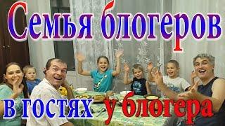 Семья Бровченко в гостях у семьи Канала ОК. )