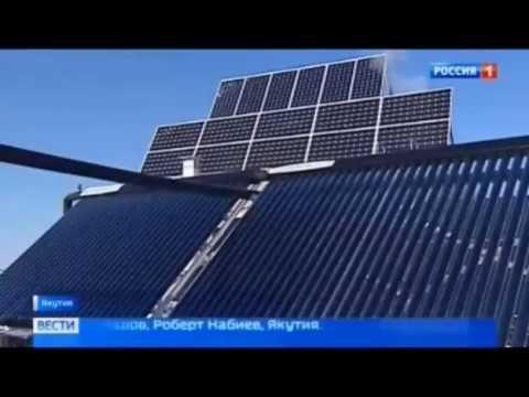 «Россия 1», «Вести», Энергоэффективный квартал в городском округе Жатай Республики Саха (Якутия)