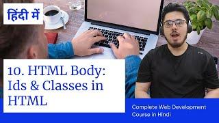 HTML Tutorial: Ids & Classes in HTML   Web Development Tutorials #10