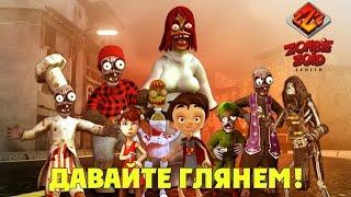 Zombie Zoid Zenith - Геймплей / Gameplay (Первый взгляд)