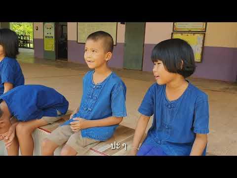 ภาพยนตร์สั้นโรงเรียนคุณธรรม เรื่อง ตัวแถม