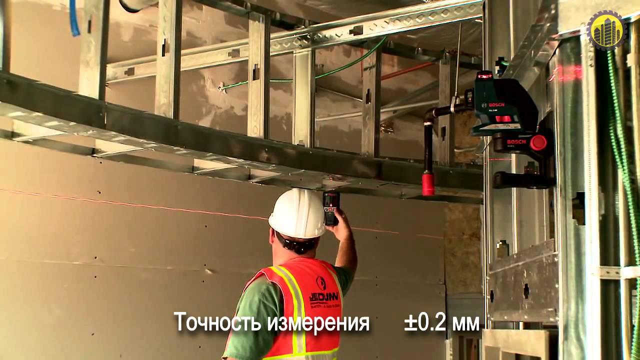 Лазерный нивелир Bosch GLL 3-80 P - YouTube