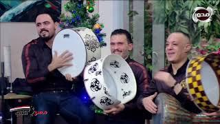 حسن شاكوش و محمد عبد السلام اغنية هاتلي فوديكا وجيفاز و بنت الجيران