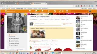 как сделать репост в Одноклассниках?