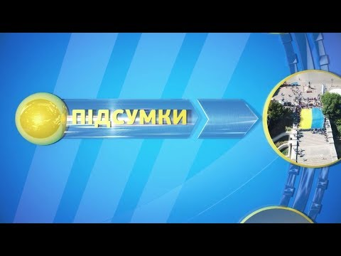 DumskayaTV: Випуск новин. Підсумки тижня 16.11.2018