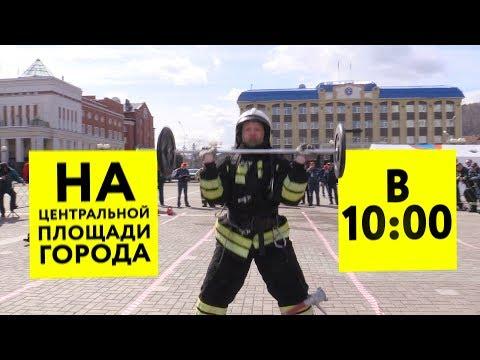 Кроссфит в Горно-Алтайске 30 марта