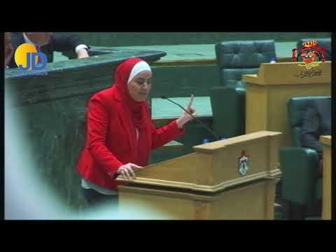 كلمة النائب وفاء بني مصطفي جلسة مناقشة البيان الوزاري لحكومة د عمر الرزاز  - نشر قبل 2 ساعة