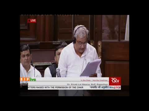 Dr. Kirodi Lal Meena on Matters Raised with The  Permission  of The Chair in RS : 06.08.2018