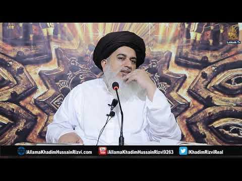 Humare Ulama Par Kese Kese Zulm Huwy | Zalim k Samney Khara Hona Asan Nahi | Allama Khadim Hussain