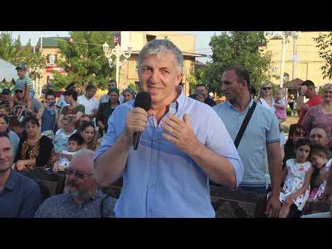 Фестиваль плова в г.Дербент