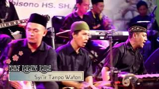 Kakang Kawah _ syair Tanpo Waton _ Manaf