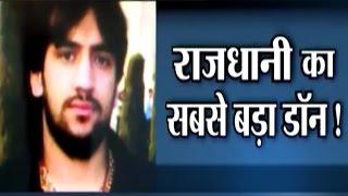 Neeraj Bawana: Watch History Sheet of Delhi's Gangster  - India TV thumbnail