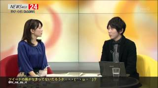 Furuichi questioned Naoko closely about Undercover Marketing by NHK.