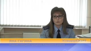 видео блокировка банковского счета