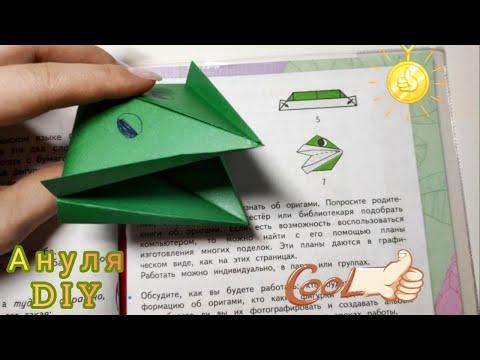 Проект оригами 2 класс математика