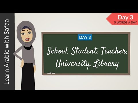 DAY 3 :  5 ARABIC WORDS A DAY | Learn Arabic with Safaa