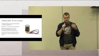 видео Нагрузочное тестирование сайта и сервера