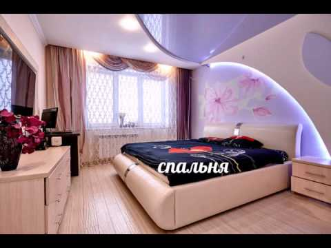 Квартира в Краснодаре,  евротрешка,  ул. КИМ, Дизайнерский ремонт, цена 5900000р.