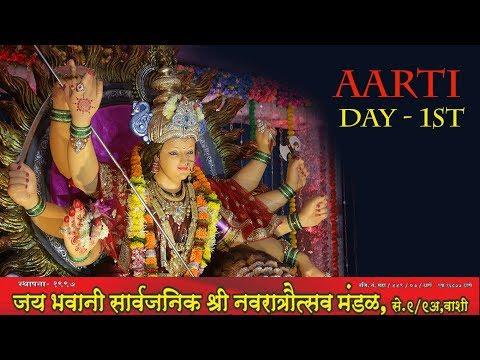 day-1st-/-navratri-aarti-/-jai-bhavani-navratrotsav-mandal-/-vashi-/-kishor-patkar-dandiya
